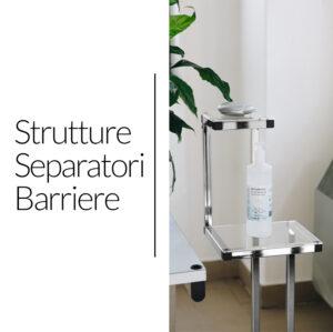Strutture, Separatori e barriere